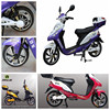 350W two seat electric pocket bike for sale