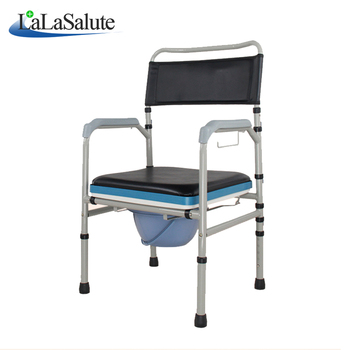Portable Medical Adjule Height Commode Chair Collapsible