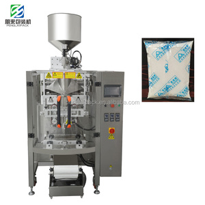 Guangdong Guangzhou Price Automatic Small Bag Plastic Pouch Water Milk Juice Liquid Sachet Packaging Machine
