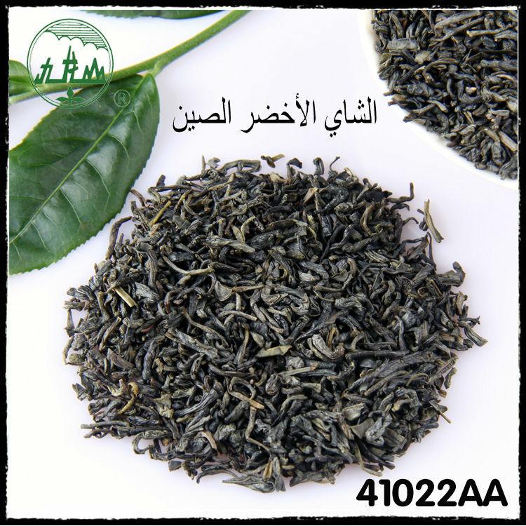 Alibaba Suppliers No Pollution Chunmee Tea Mali/china Export Green ...