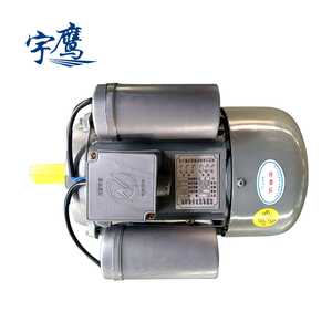 YL series single phase 1hp ac induction 750w asynchronous motor