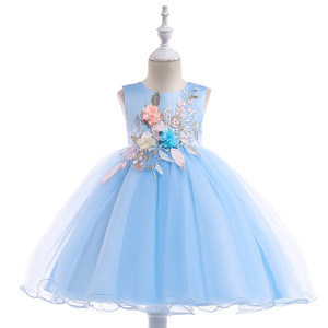 New Stylish Birthday Wedding Apparel Beautiful Patterns Party Puffy Flower Girl Dresses