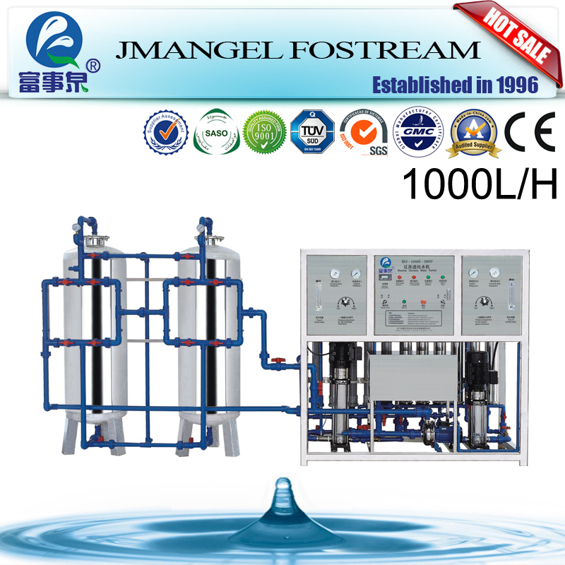 Top-quality factory uf membrane 4040 system stainless steel water filter
