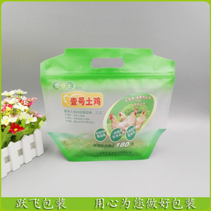 Easy to carry fresh vegetable clear plastic packaging tote bag