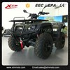 Cheap motorcycle trade assurance 2 seater disc brake 200cc atv for sale