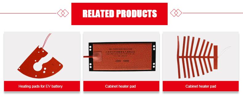 अनुकूलन आकार 300mm * 400mm के साथ आयातित सिलिकॉन रबर हीटिंग पैड 3 3M गोंद 3D प्रिंटर के लिए