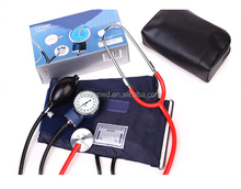Manufacture Aneroid Sphygmomanometer with Dual head Stethoscope