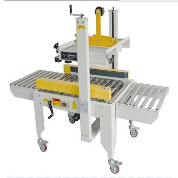 Fully Automatic Carton Edges Sealer Box Sealing Machine