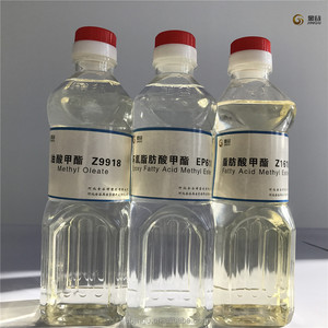 PVC chemicals DOP epoxy fatty acid methyl ester chlorinated paraffin 52 industry chemicals