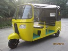 Vente chaude taxi tricycle modèle en Asie auto bajaj passager tricycle
