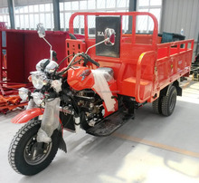 200cc cargo trike motor with 5 tyres for three wheel motorcyle