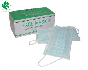 Medical and surgical disposable 3ply Face Mask