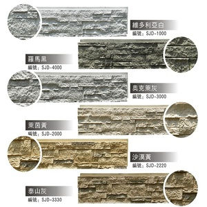 Polyurethane exterior faux stone panels artificial wall stone cladding