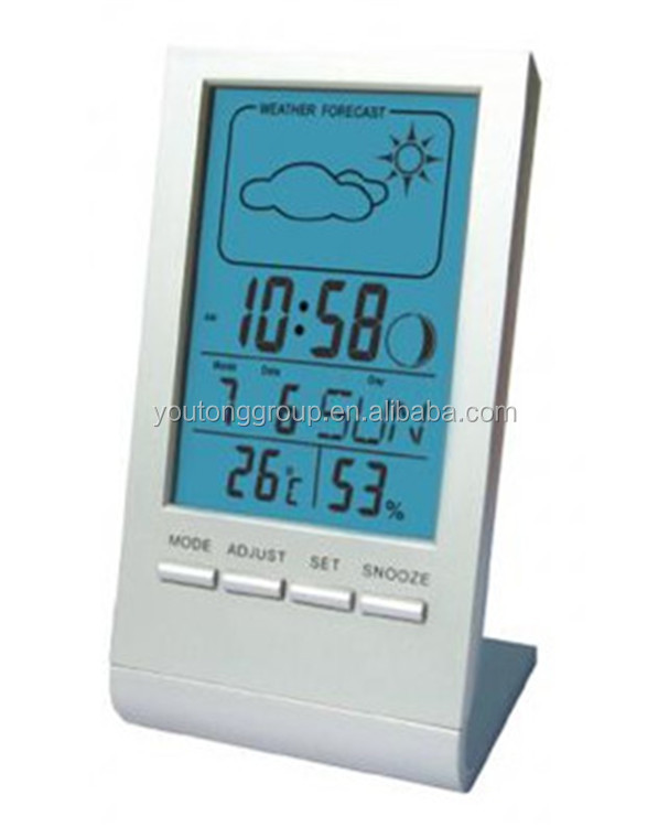 Silver Digital LCD Alarm Clock With Moon Phase Display