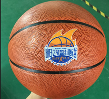 Manufacturers teams basketball cheap