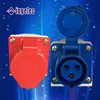 Yiwu No.1 electrical plug plastic cover plug pin cover switch safety cover