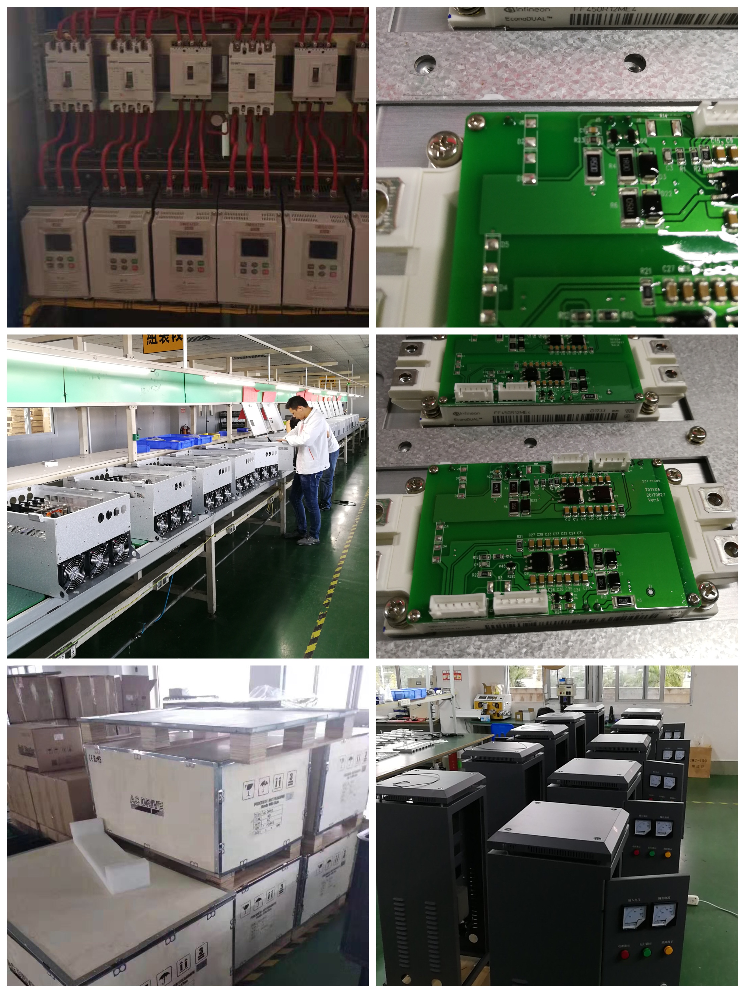 EMHEATER 3 phase 380V 15kw~400kw Frequency Converters