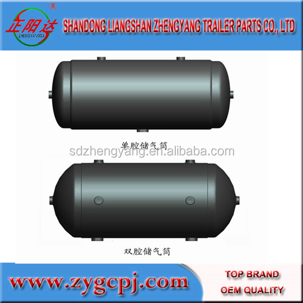 Air tank for truck trailer brake system semi