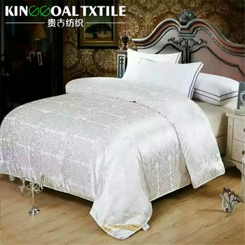 30ddbebbc2 Hot sell Jacquard Cotton Shell Quilts 100% Natural Mulberry Silk Duvets