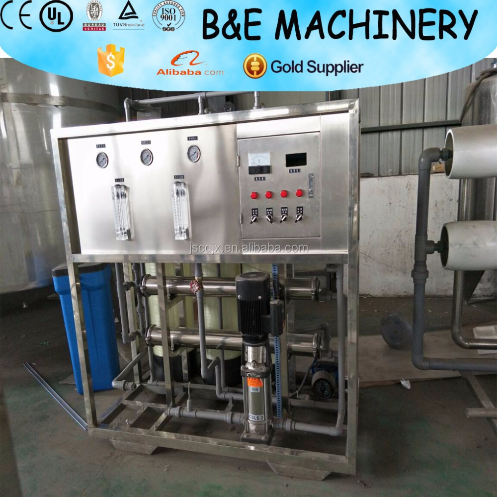 CE certification Ultrafilter device water treatment system/Ultrafilter equipment/Ultraviolet water filter