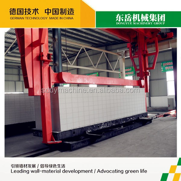 China aac concrete block production line manufacturers German technology,overseas office