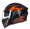 /product-detail/double-lens-anti-fog-helmet-open-face-helmet-full-face-four-seasons-motorcycle-helmet-62036035436.html