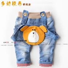 Free shipping 5 Size Retail new 2014 summer autumn baby clothing children pants baby boys bib