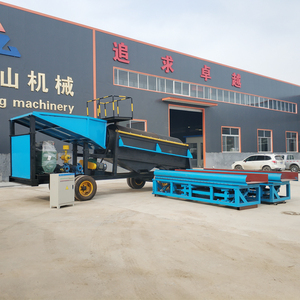 gold mining trommel machine