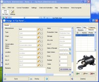 Auto Parts Inventory Tracker Software - Buy Auto Parts Inventory ...