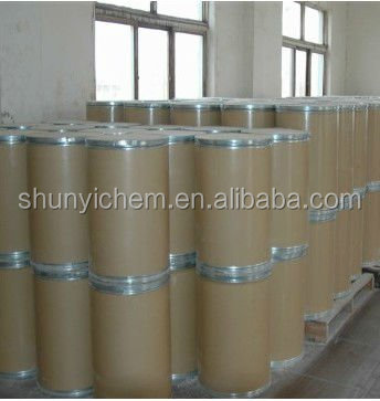 Oxytetracycline HCL factory direct sales good supplier good price