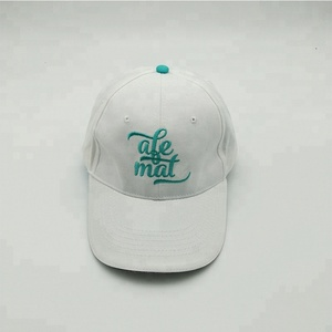 89d20ae91c5 China Hat Companies, China Hat Companies Manufacturers and Suppliers on  Alibaba.com