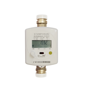 DN20 household wireless lora ultrasonic water meter