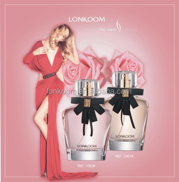 LONKOOM 2017 new collections the girls Eau de Perfume for women