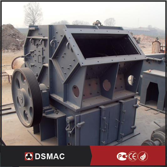 Rock hammer mill with screen with patent crusher hammer