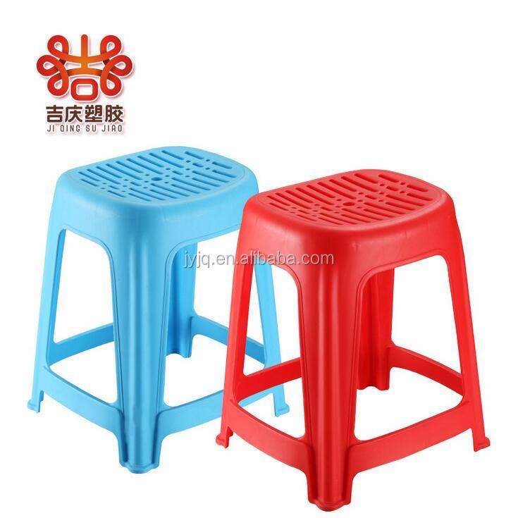 List Manufacturers Of Tall Plastic Stool Buy Tall Plastic