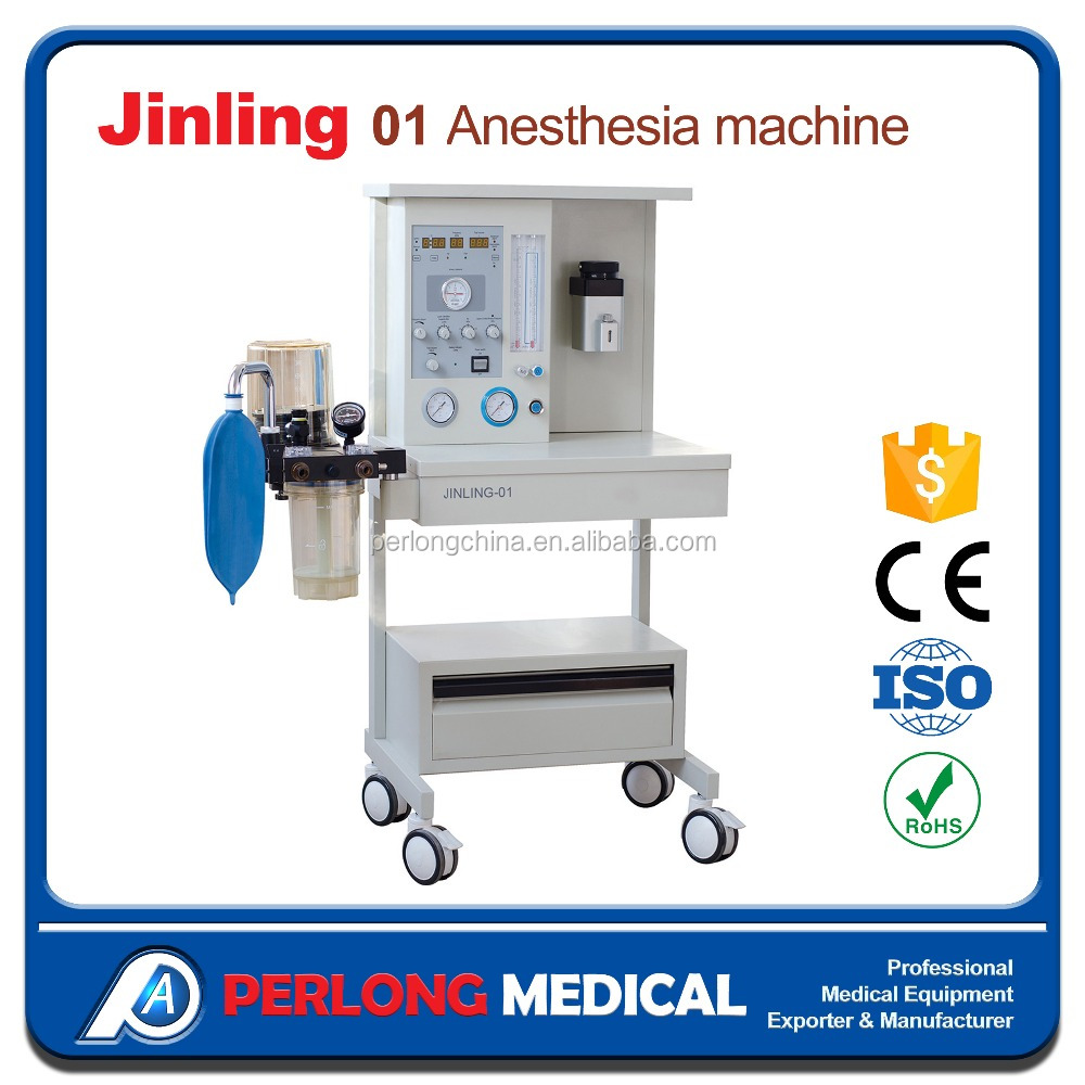 JINLING-01 Standard IPPV, SIPPV mode Mobile dental anesthesia machine in china