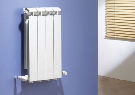 Best Heat Radiator For Floor Heating System