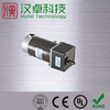 90W DC motor with gearbox