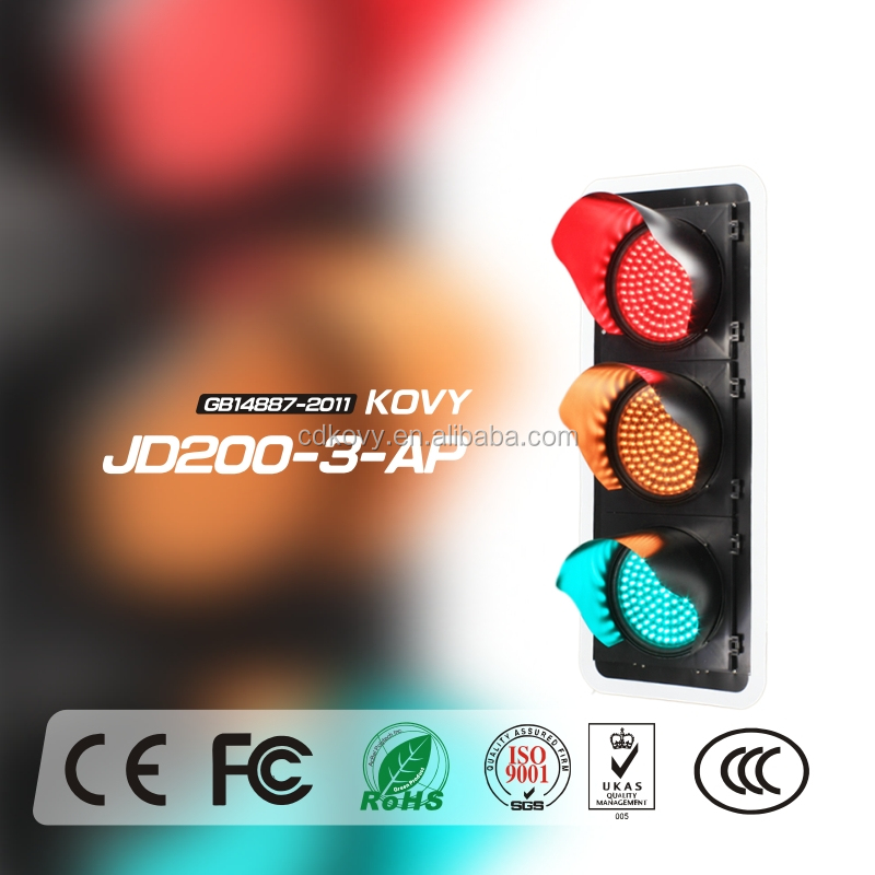 Red Yellow Green LED Traffic Signal Light