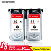 Compatible for Canon PG 40 black ink cartridge, read ink capacity for canon black ink 40