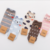 Cartoon straight cotton female boat socks animal socks female