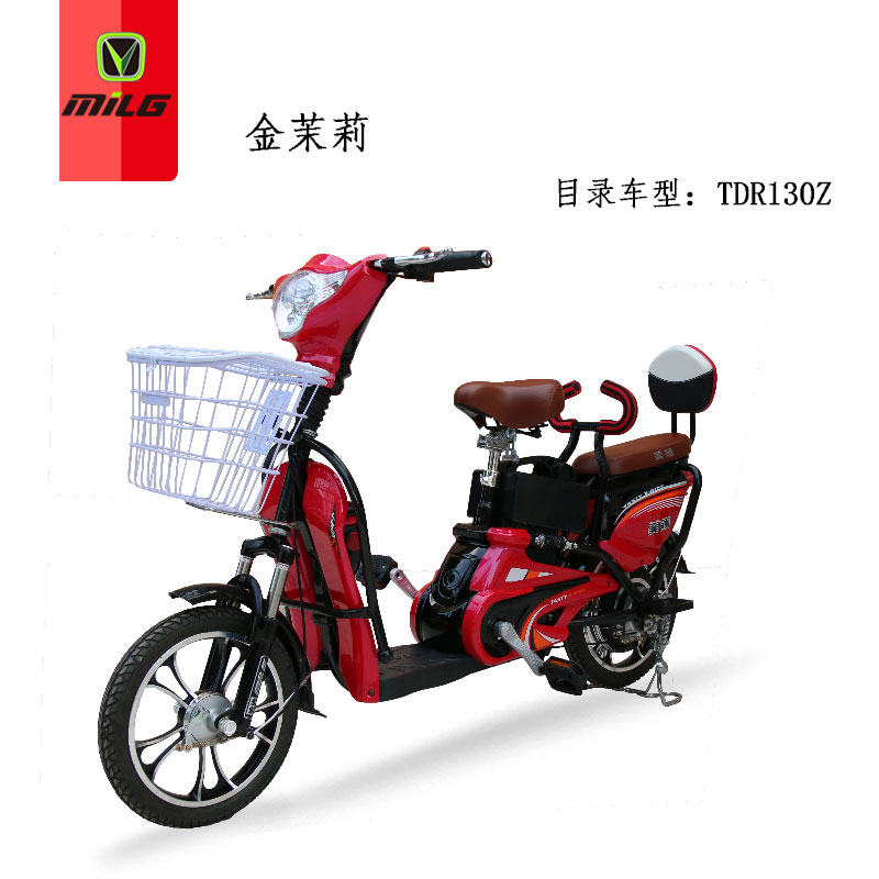 350w pedal CE certificate electric bicyle with beautiful basket for lady