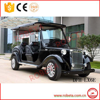 small electric car/China supplier electric car manufacturer/alibaba china electric car in Pakistan