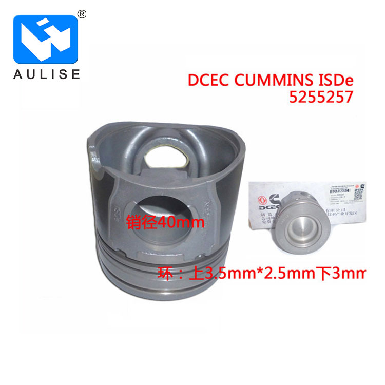 original 5255257 DONGFENG TRUCK SPARE PARTS diesel engine piston DCEC ISDe