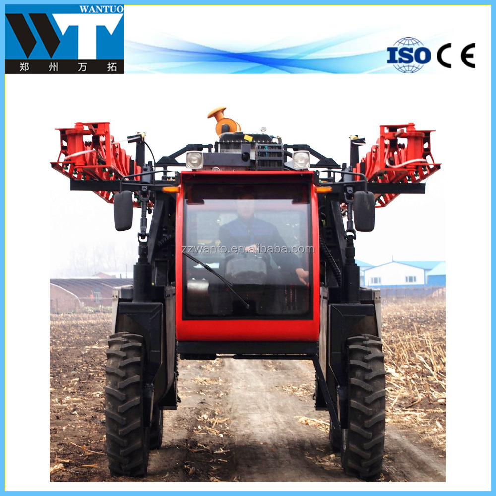 Self propelled agricultural tractor hydraulic boom sprayer for sale