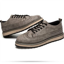 High quality leather shoes for men the Korean version casual shoes