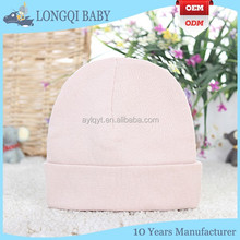MZ-TN-0013 super cute baby unwanted scratches infant knitted caps