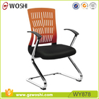 New High back Ergonomic design sponge seat chair, Swivel Mesh office chair With flexible Lumbar Support