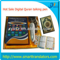 coran electronic pen reader quran and ebook with arabic and english
