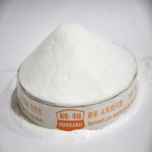 High Purity Agriculture Chemicals Fertilizer 99% Potassium Nitrate